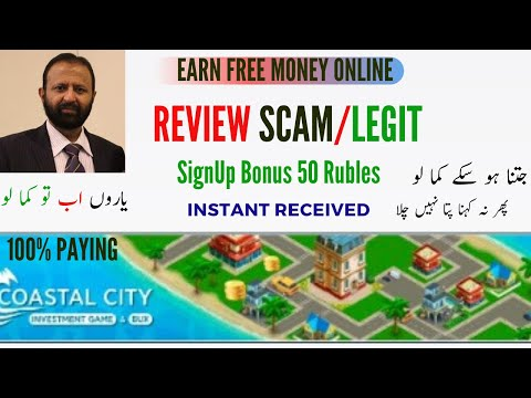 coastal-city | Earn Money Online | Review Scam/Legit | How To Create Account coastal-city
