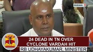24 dead in tamil nadu over cyclone vardah hit r b udhaya kumar revenue minister   thanthi tv