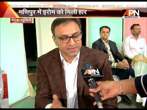 Senior Advocate Pradeep Rai views on  Varanasi constituency