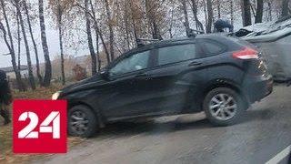 Смотреть видео Среди жертв ДТП с автобусами на трассе А108 есть ребенок - Россия 24 онлайн