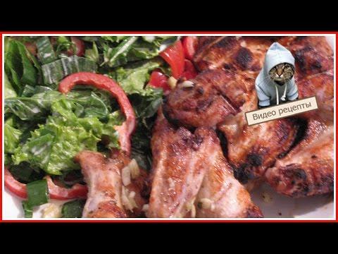 Шашлык из курицы - Куриные крылья гриль - YouTube