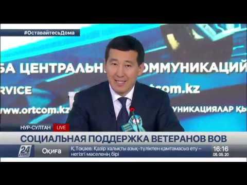 Выпуск новостей 16:00 от 05.05.2020