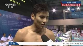 Olympic Rio 2016 Handsome athlete - Ning Zetao 100m Freestyle