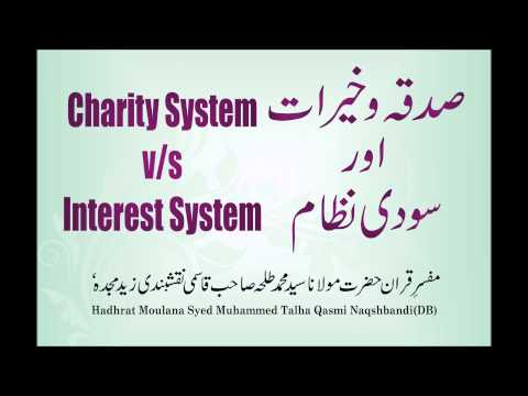 Charity System vs Interest System - Hadhrat Moulana Syed Muh