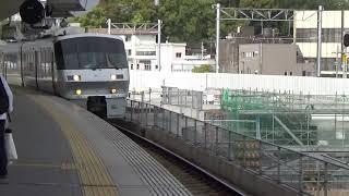 特急にちりんシーガイア7号 折尾駅5番のりば入線
