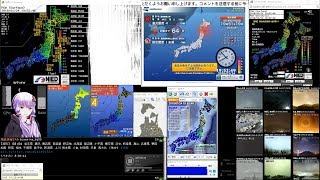 【緊急地震速報】2018/01/24 19:51:19発生 青森県東方沖 M6.3 最大震度4