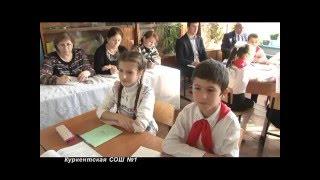 Открытый урок русского языка в Куркентской СОШ №1