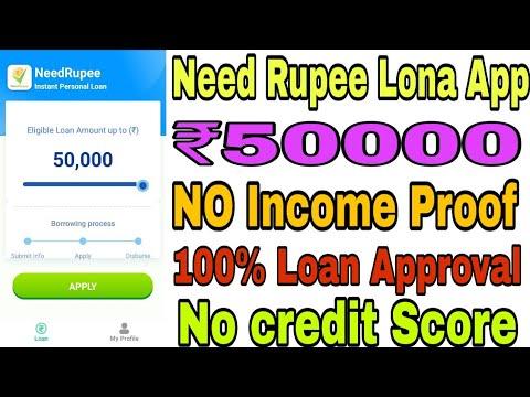 Need Rupee loan App ll Instead personal loan ll Full Process ll High loan Amount