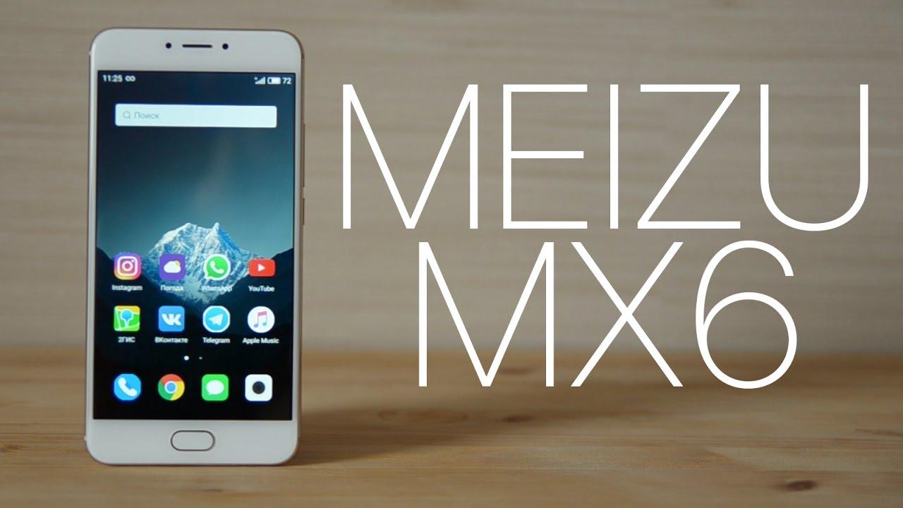 Возможность купить телефон meizu в кредит или в рассрочку,. Meizu m792h pro 7 64gb (золотистый). Meizu m721h m6 note 32gb (золотистый).