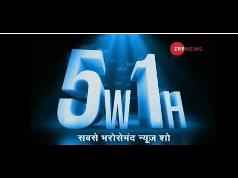 5W1H: Have not read Sidhu's resignation yet, says Punjab CM Amrinder Singh