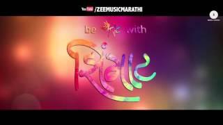 Download Hindi Video Songs - Jhingat | Sairat | Official Song Teaser | Ajay Atul