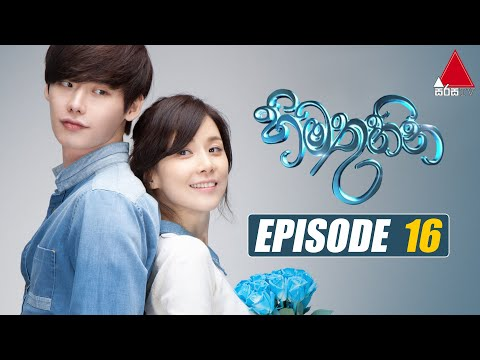 Himathuhina Sirasa TV 21st December 2015