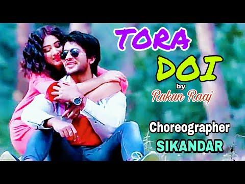 Tora Doi By Rukun Raaj || New Assamese Song 2018 ||