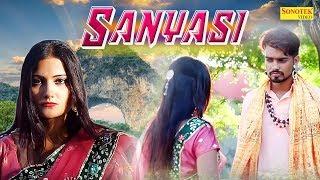 Sanyasi || Akash Jangra & Aaina Mitain || TR Panchal || Haryanvi Song | Latest Haryanavi song 2019