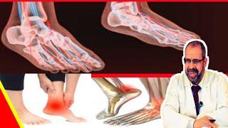 أسرع علاج للألم: التهابات الأعصاب والقدمين والأملاح والضعف العام / دكتور جودة محمد عواد
