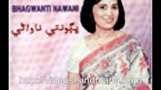 Bhagwanti Navani - Baher Nikri Aa Tuhnjo.wmv