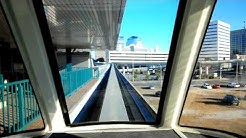 JTA Skyway; Convention Center to Central Station
