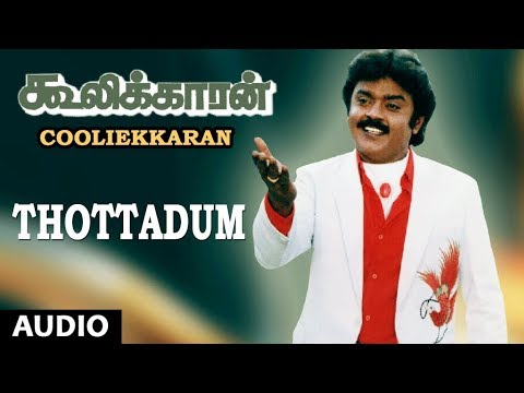 Thottadum Song | Cooliekaran | Vijayakanth, Roopini, T Rajendar | Tamil Old Songs