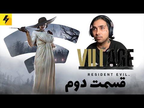 RESIDENT EVIL 8 VILLAGE | Walkthrough | Game play - Part 2 | PS5