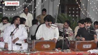 Ali Shahenshah Hussain Badshah - Faiz Ali Faiz Qawwal - Mehfil e Sama