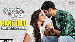 Rang Dilo Video Song | Om | Subhashree | Savvy | Zubeen Garg | Prem Ki Bujhini Bengali Song 2016