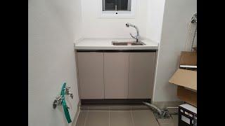 서초동 래미안리더스원 세탁실다용도실보조주방 싱크볼수납장…