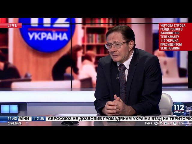 Анатолий Пешко, академик АЭН Украины,   гость на 112, 08 08 2020