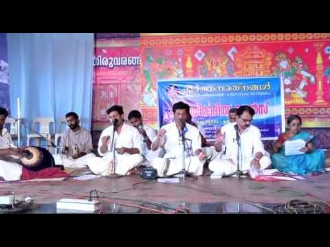 TRADITIONAL KERALA BHAJANA  PAHIMAM PARAMASEKHARA പാഹിമാം പരമശേഖരാ ! - പരമ്പരാഗത ഭജന .