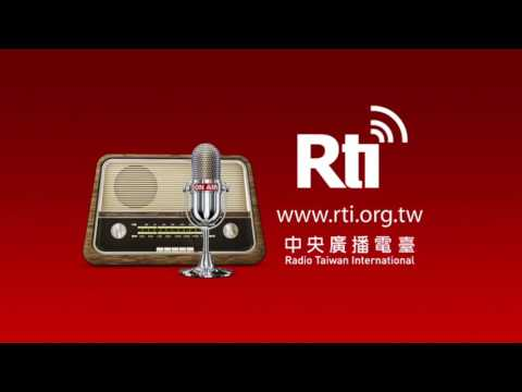 Radio Taiwan International - KKN - As I Breathe I Hope