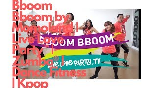 Bboom Bboom by Momoland   Live Love Party™   Zumba®   Dance Fitness   Kpop