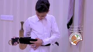 #- آنستنا يا عيد -في ضل جائحة كورونا  فيديوا .كليب-مع كمال طماح العيد- في- البيت .