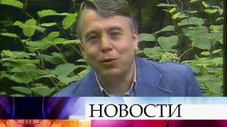 ВМоскве скончался известный спортивный комментатор Владимир Перетурин.