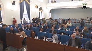 Депутати Житомирської міськради не змогли узгодити звернення щодо ціни на газ, тому сесію не закрили