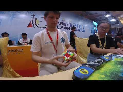 7x7 Rubik's Cube World Record Average - 2:14.04