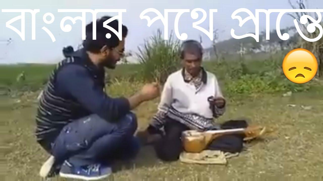 Bangla New Song Downloadbangla Song Bangla Song Video Download Youtube