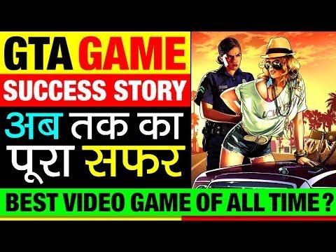 GTA Games 🚓 Success Story in Hindi | Grand Theft Auto | Video Games | Rockstar | Platforms thumbnail