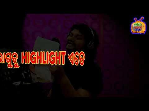Dil Mora Leja Humane Sagar Full Audio Lyrical odia song Director#jj mohanty Music#Prem Darshan