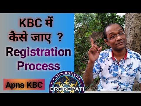 #kbc,  kbc me kaise jay,  Registration process