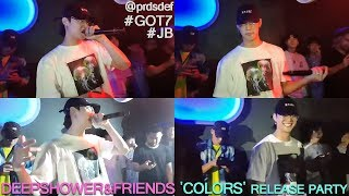 180810 GOT7 JB 🌴 재범 deepshower party @soapseoul club Itaewon 이태원 클럽 공연 HIGHER