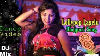 Kamariya Kare Lapa Lap DJ Bhojpuri Song | Super Dance Performance