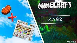 NEW MCPE 1.7 UPDATE!!! 😱 - Minecraft PE (Pocket Edition)