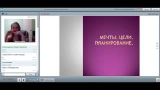 Планирование  Евгения Миронова 2016 12 07