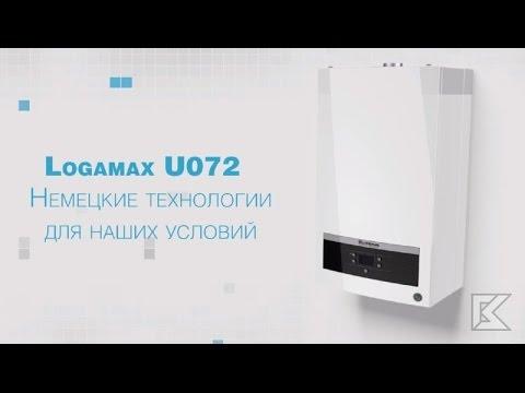 Конденсационный газовый котел Buderus logamax plus GB062 купить в .