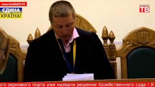 Хозсуд Киева вынес решение по факту спора между Дельта Банком и ООО «Ильичевский зерновой порт»(, 2015-06-10T12:25:19.000Z)