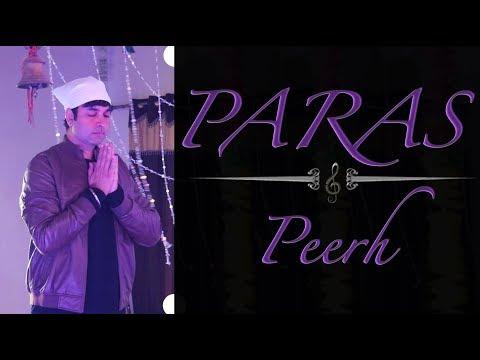 Peerh - Paras | Master Saleem | Cover #PARASrendition