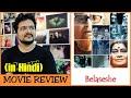 Bela Seshe - Movie Review