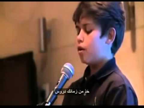 American kid Harris recitating surah Ar'Rahman