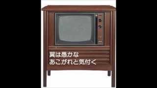 3年B組金八先生(第2シリーズ)」主題歌.