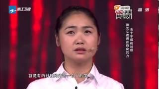 折翼天使(楊佩) 中國夢想秀 thumbnail