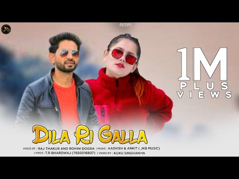Latest Phari Video Song 2020  Dila Ri Galla  Raj Thakur  Rohini Dogra  Jkb Music